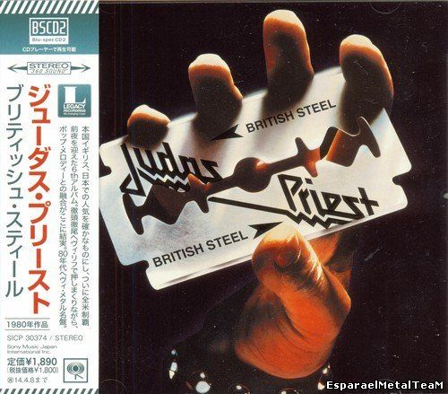 Judas Priest - British Steel (1980) [Blu-spec CD2]
