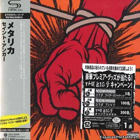 Metallica - St. Anger (Japan Edition) (2010)
