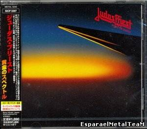 Judas Priest - Point Of Entry (1981) (Japan Remastered 2012)