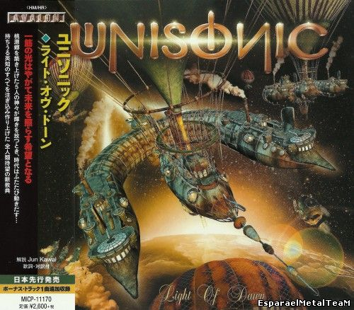 Unisonic - Light Of Dawn (2014) [Limited + Japan Edition]