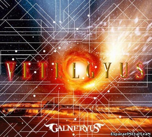 Galneryus - Vetelgyus (2014)