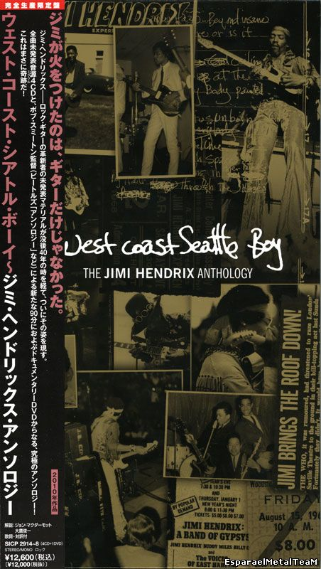 West Coast Seattle Boy:The Jimi Hendrix Anthology 2010 Japan