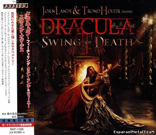 Dracula - Swing Of Death (2015) [Japanese Edition]