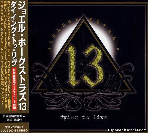 Joel Hoekstra's 13 - Dying To Live [Japanese Edition] (2015)