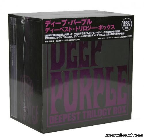 Deep Purple: Deepest Trilogy Box, 2009